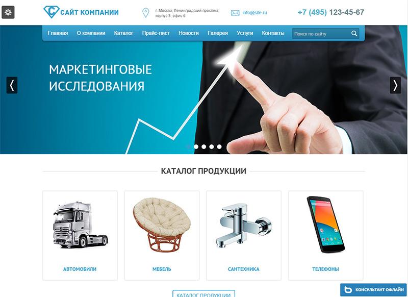 Каталог компаний с сайтами создание сайтов в саяногорске