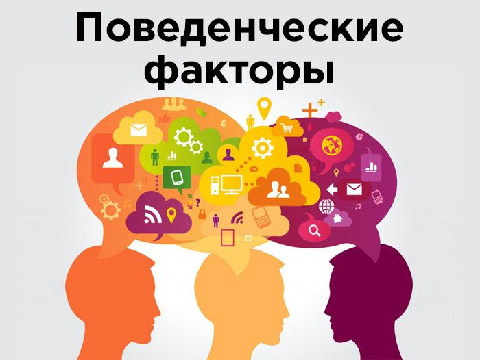 Поведенческие факторы на сайт Улица 800-летия Москвы как люди зарабатывают на рекламе в интернете