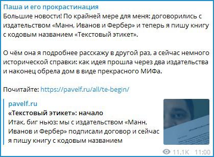 Марихуана Закладкой Хабаровск Психоделики Опт Новороссийск