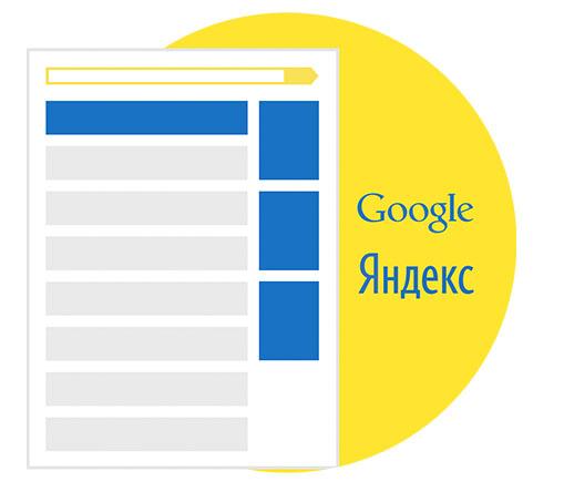 Разработка сайтов контекстная реклама яндекс директ, комплексное продвижение сайтов эффективная раскрутка веб сайтов маркетинг в интернет