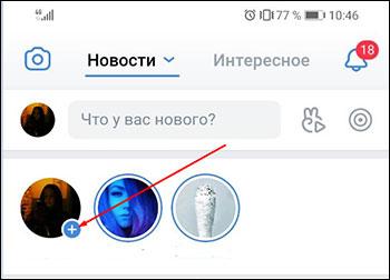 кнопка камеры в вконтакте