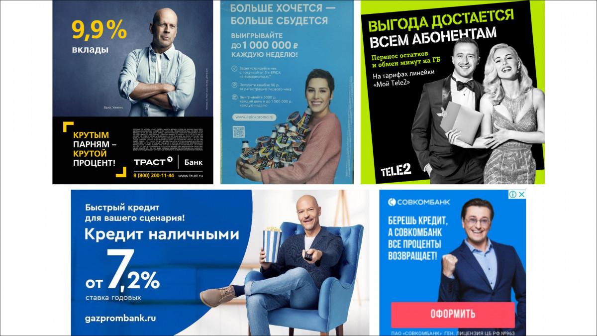Рекламные плакаты с ассиметричной композицией