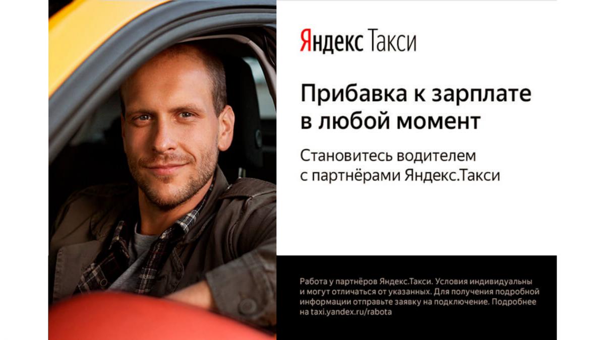 Рекламный макет с прямоугольной графикой