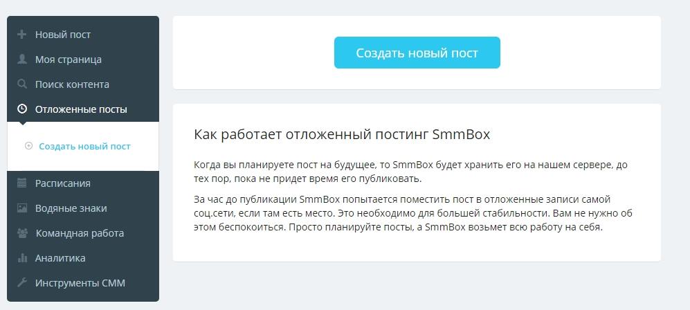 Инструменты smm вконтакте злачевский вконтакте