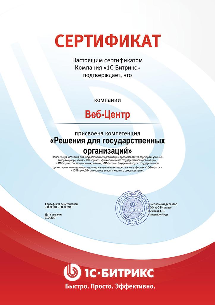 Веб-разработка с использованием bi-сервиса prognoz platform