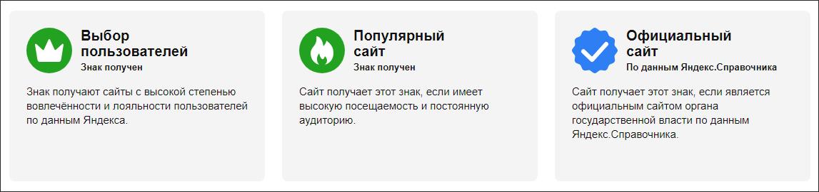 Поведенческие факторы яндекс Тогучин интернет реклама одинцово