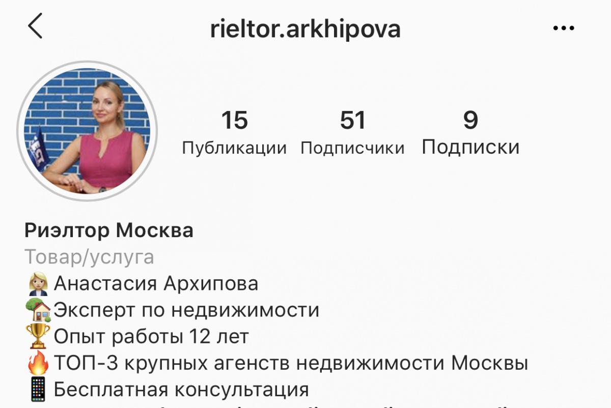 Оформление аватара