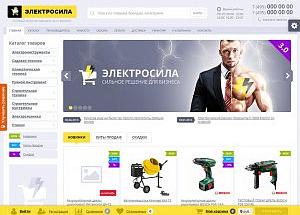 Купить готовый интернет-магазин – заказать создание интернет ... 1867974dc14