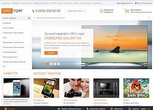 Профессиональный интернет-магазин для оптовой и розничной торговли db2026492a2